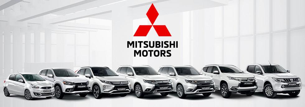 mitsubishi-range